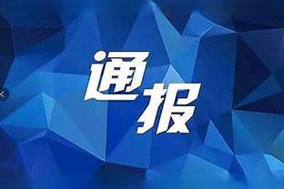 云南省政府驻广州办事处原巡视员龙雪飞被提起公诉,18年6月已退休